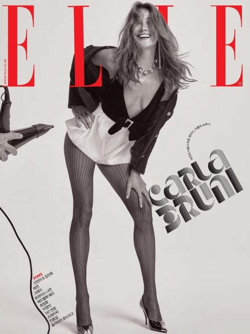 Title details for 엘르 코리아 (ELLE Korea) by Hearst Joongang Ltd - Available