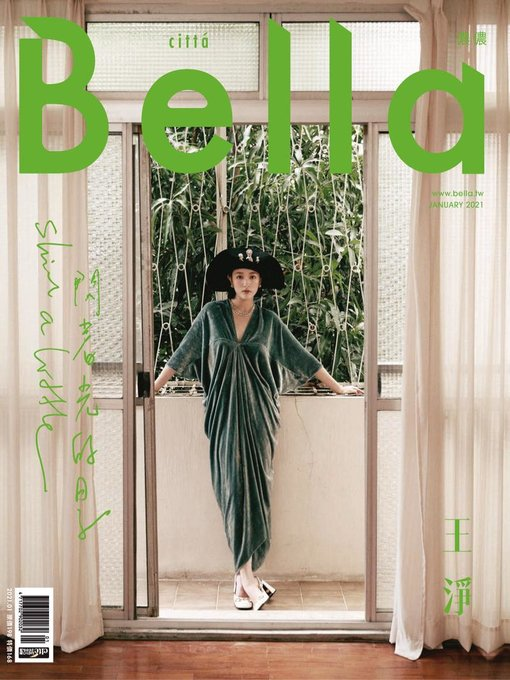 Bella magazine 儂儂雜誌