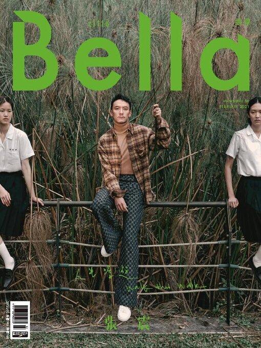 Bella magazine 儂儂雜誌