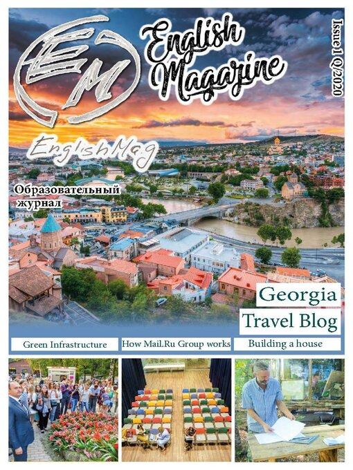 Englishmag (english Magazine)