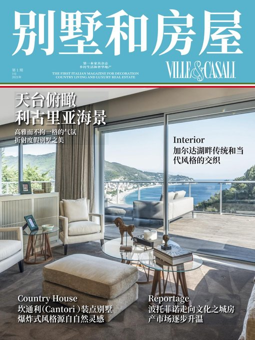 Title details for Ville & Casali China by Edizioni Morelli srl - Available