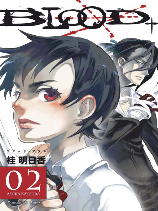 Title details for Blood+, Volume 2 by Asuka Katsura - Available