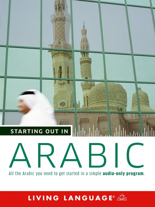 Cover of Starting Out in Arabic