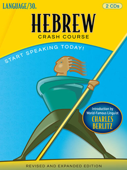 Cover of Hebrew Crash Course