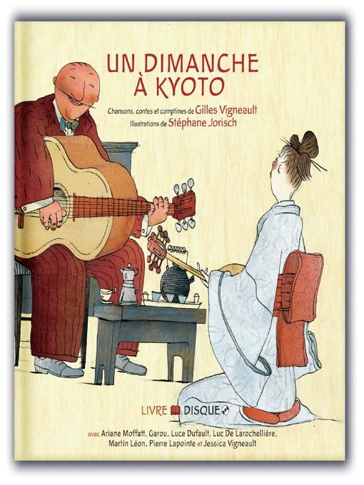 Title details for Un dimanche à Kyoto by Gilles Vigneault - Available