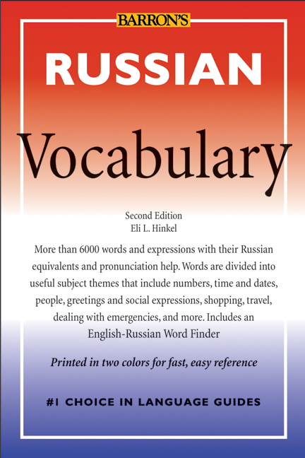 mun vocabulary Model un glossary model un can be confusing to a beginner, not only because of the complexity of the issues and the pace of debate,.