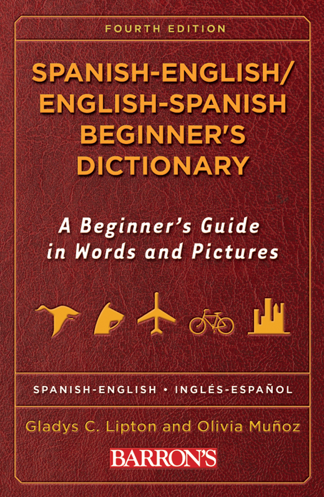 תמונה של  Spanish-English/English-Spanish Beginner's Dictionary