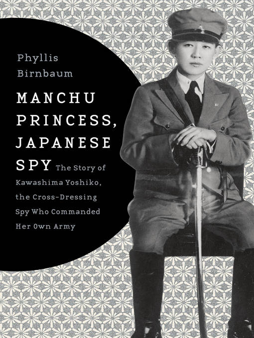 Cover of Manchu Princess, Japanese Spy