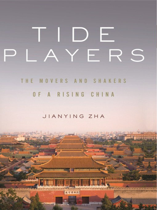 Title details for Tide Players by Jianying Zha - Wait list