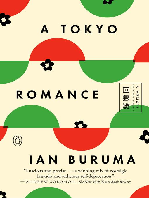 Title details for A Tokyo Romance by Ian Buruma - Wait list