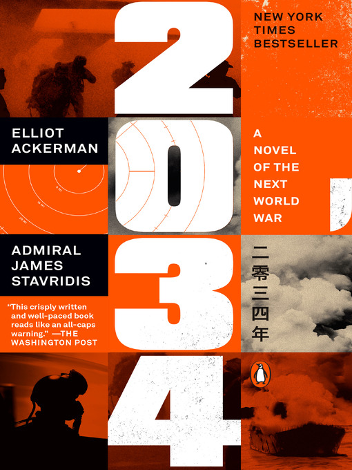Title details for 2034 by Elliot Ackerman - Available