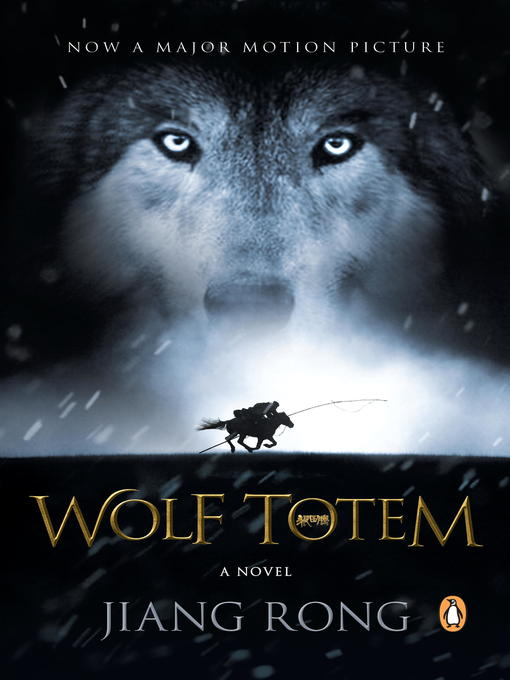 Title details for Wolf Totem by Jiang Rong - Available