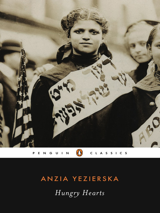 anzia yezierska s short story the lost beautifulness