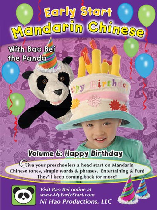 Title details for Happy Birthday by Ni Hao Productions, LLC - Available