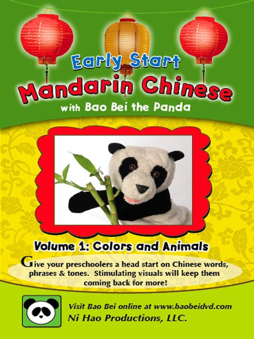 Title details for Colors and Animals by Ni Hao Productions, LLC - Available