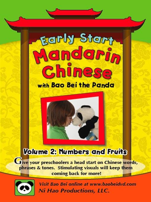 Early Start Mandarin Chinese With Bao Bei the Panda
