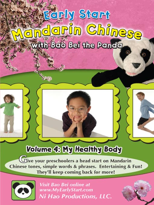 Title details for My Healthy Body by Ni Hao Productions, LLC - Available
