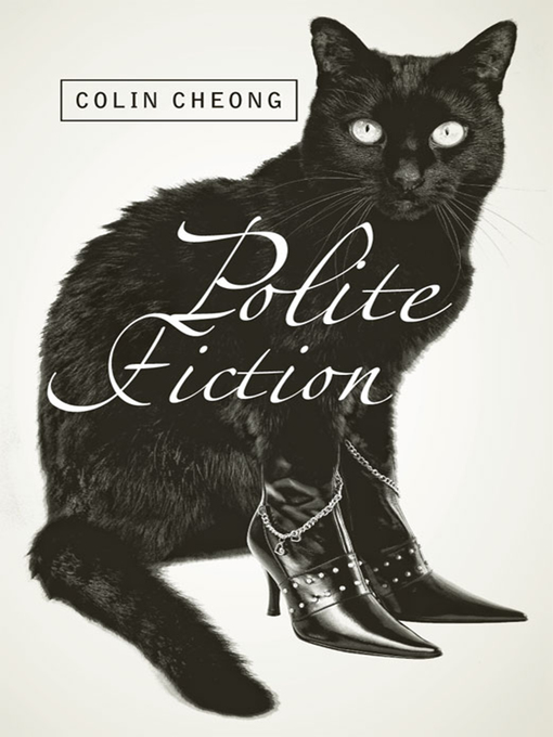 The Polite Fiction