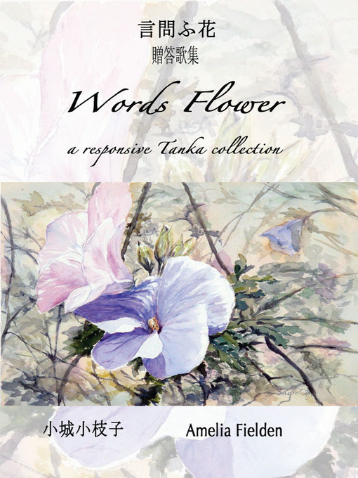 Title details for Words Flower by Amelia Fieldon - Available