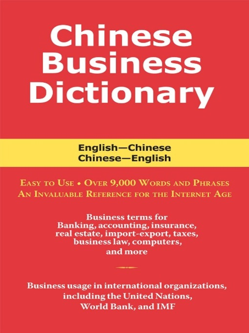 Title details for Chinese Business Dictionary by Morry Sofer - Available