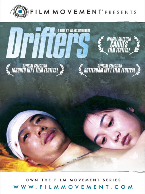 Title details for Drifters by Duan Long - Available