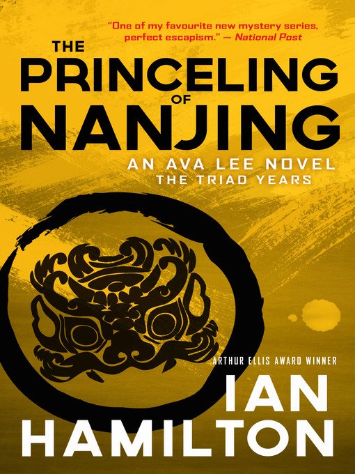 Title details for The Princeling of Nanjing by Ian Hamilton - Wait list