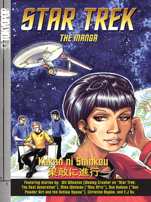 Title details for Star Trek: The Manga, Volume 2: Kakan ni Shinkou by Christine Boylan - Available