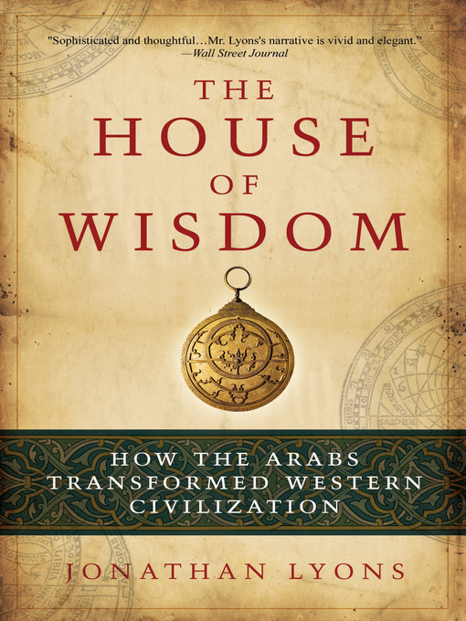 Cover of The House of Wisdom
