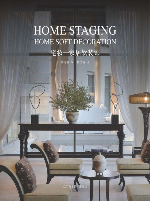 Title details for Home Staging by Darran Du - Available