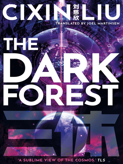 Title details for The Dark Forest by Cixin Liu - Available