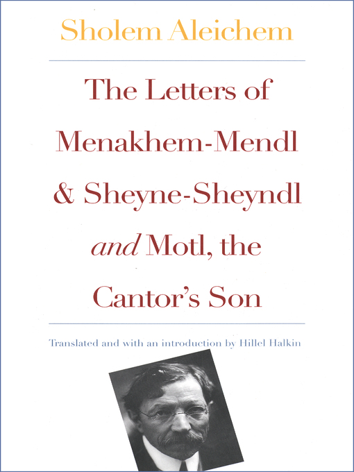 Cover of Letters of Menakhem-Mendl and Sheyne-Sheyndl and Motl, the Cantor's Son