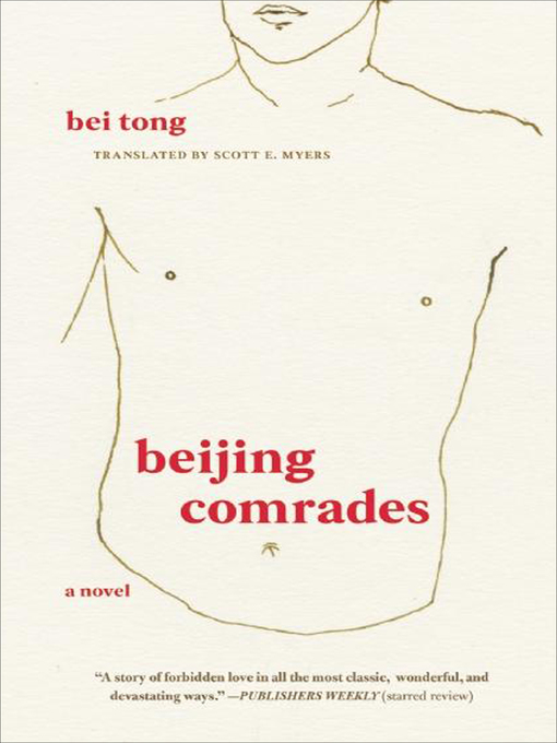 Title details for Beijing Comrades by Bei Tong - Available