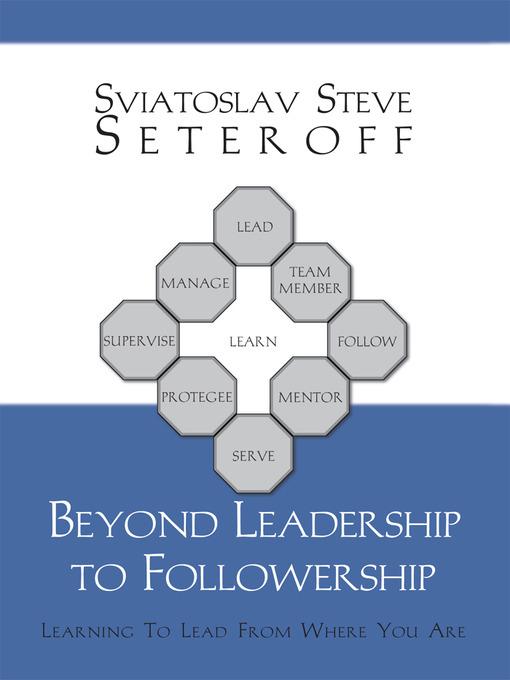 followership is as important as leadership essay