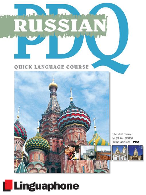 russian coursework Landscape architecture, ландшафтная архитектура, , , translation, human translation, automatic translation.