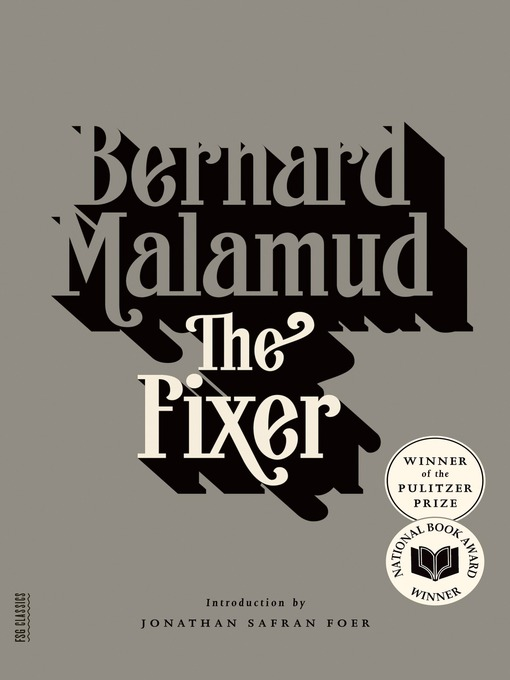 Title details for The Fixer by Bernard Malamud - Available