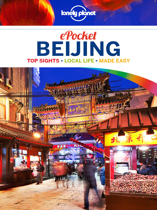 Cover of Pocket Beijing Travel Guide