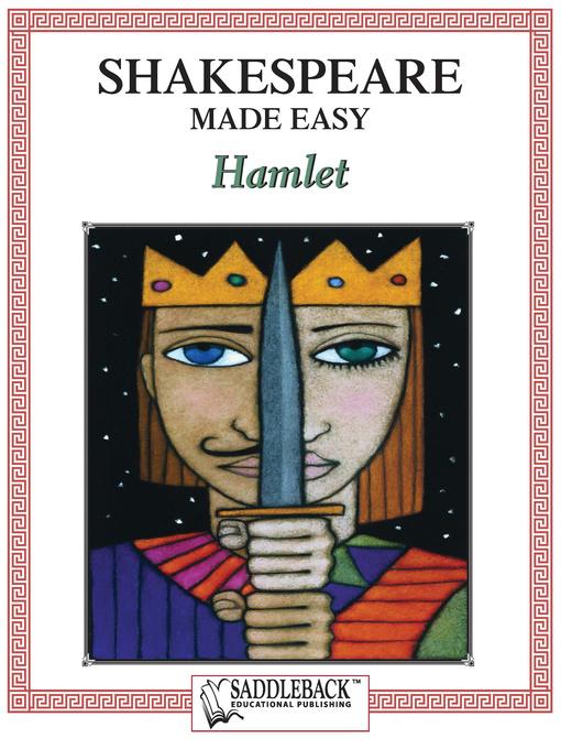 essay of hamlet by shakespeare