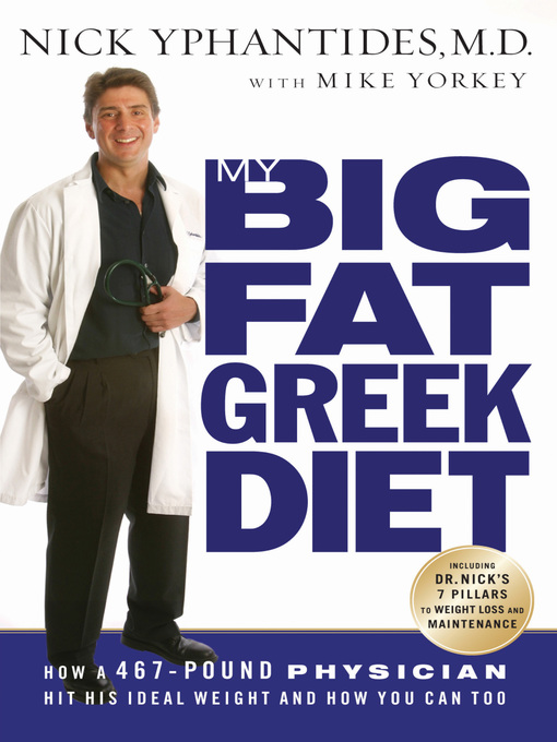 analysis of my big fat greek My big fat greek wedding essays: over 180,000 my big fat greek wedding essays, my big fat greek wedding term papers, my big fat greek wedding research paper, book reports 184 990 essays, term and research.
