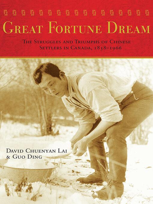 Great Fortune Dream