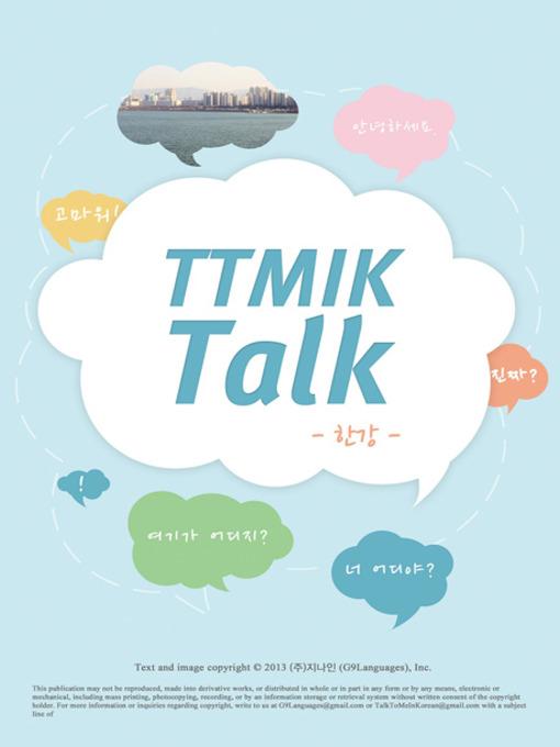 TTMIK Talk-Han River