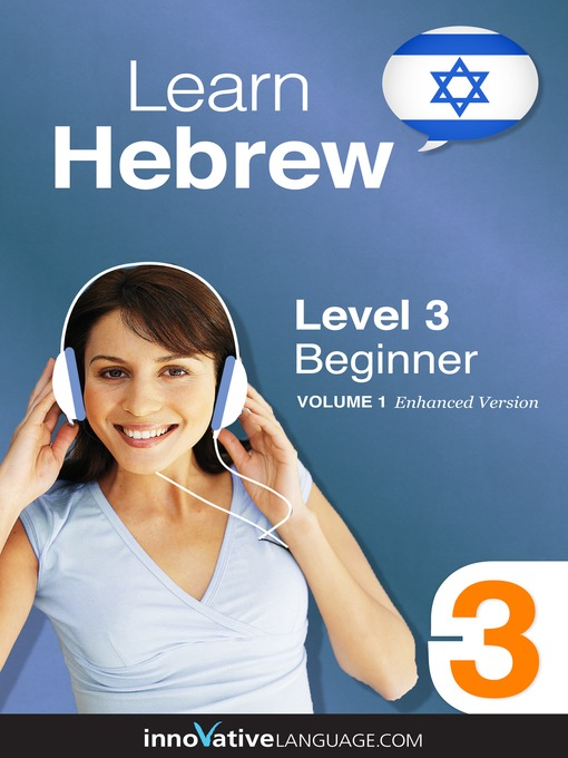 Cover of Learn Hebrew - Level 3: Beginner Hebrew