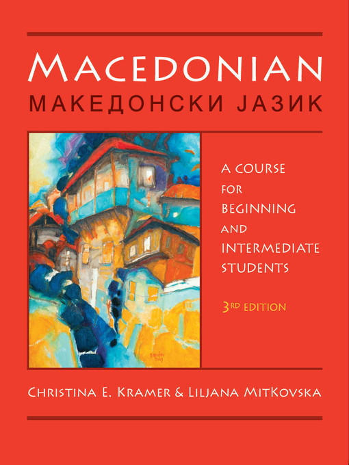 Title details for Macedonian by Christina E. Kramer - Available