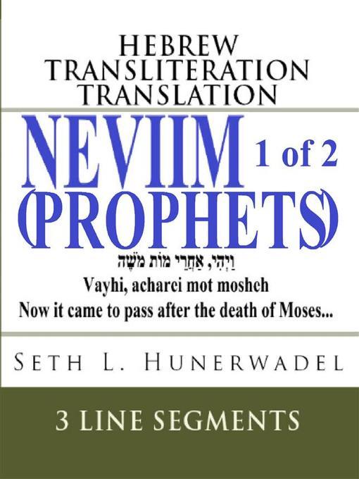 NEVIIM 1/2--Hebrew, English Transliteration and Translation in 3