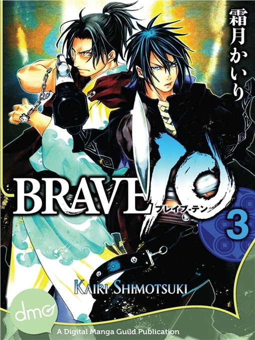 Title details for Brave 10 Volume 3 by Kairi Shimotsuki - Wait list