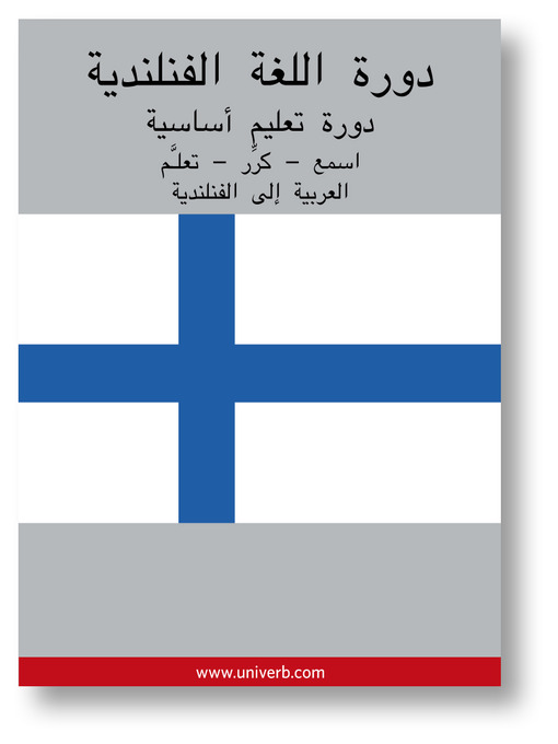 Title details for Finnish Course (from Arabic) by Ann-Charlotte Wennerholm - Available