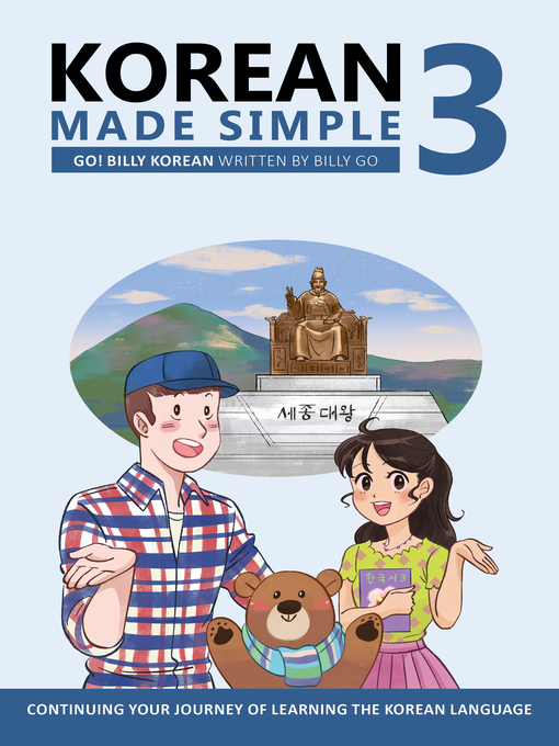 Cover of Korean Made Simple 3