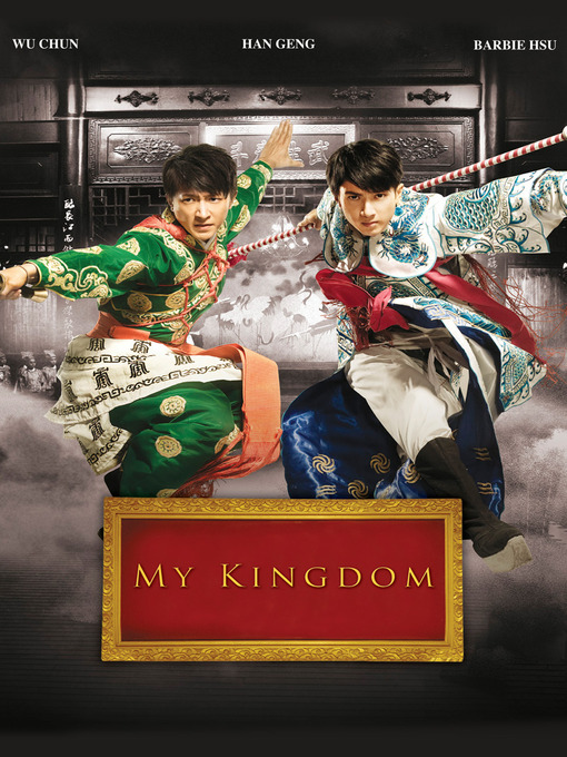 Title details for My Kingdom by Xiaosong Gao - Available