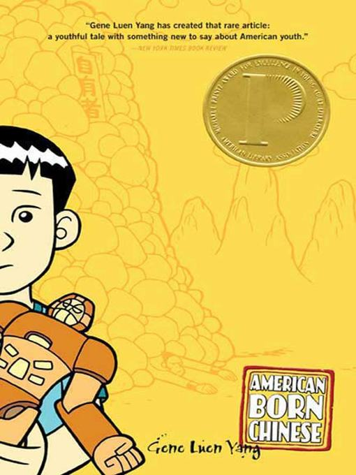 Title details for American Born Chinese by Gene Luen Yang - Wait list