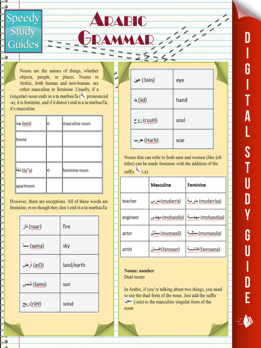 Title details for Arabic Grammar by Speedy Publishing - Available