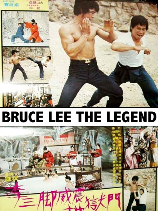 Title details for Bruce Lee, the Legend by Leonard Ho - Available